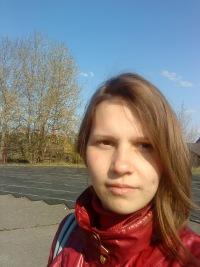 Ефимия Ощенкова, Ludza