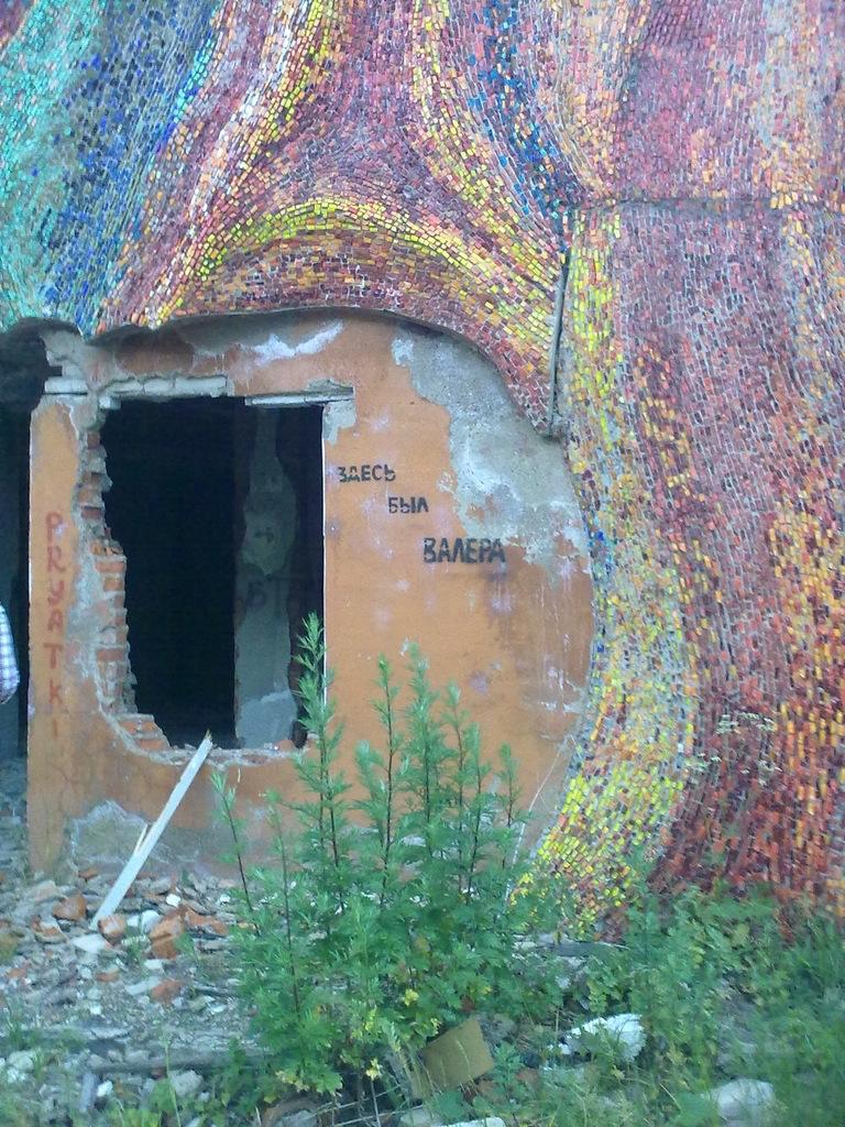 Заброшенные производственные здания в сергиевом посаде