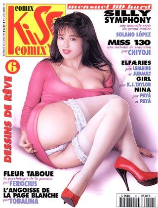 Kiss Comix 006