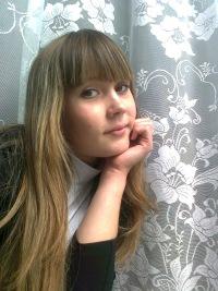 Лилия Абдрахманова, 27 апреля 1994, Куйбышев, id109797067