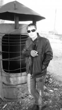 Сергей Васильев, Бердянск, id147301050