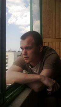 Григорий Старцев, 18 ноября 1987, Уфа, id172550268