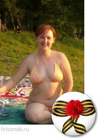 Анастасия Исматова, 20 июля , Тула, id25227391