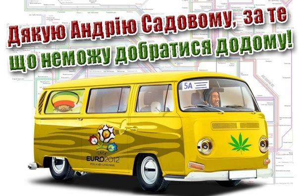 маршрутки 2012 у львові