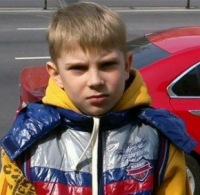 Владик Олексенко, 5 июля , Киев, id163233137
