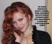 Татьяна Балабан, 28 февраля 1996, Москва, id44067352