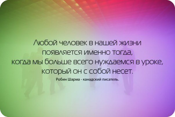 Притчи - Страница 5 75TG0g0ycwA