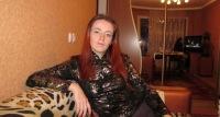 Татьяна Веремеева, 28 марта , Гомель, id126226237