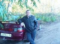 Василий Сукнев, 30 июля 1981, Бугуруслан, id148402342