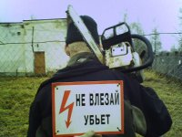 Герман Соколов, 31 марта 1986, Санкт-Петербург, id8270433