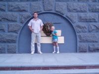 Денис Подлисецкий, 1 августа 1971, Ровно, id105615252