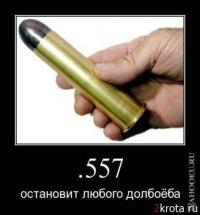 Олег Блюс, 15 сентября , Львов, id111917401