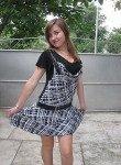 Kseniya Kurdina, 16 июля , Стерлитамак, id119176062
