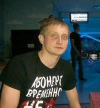 Леша Харитонов, 8 июня , Карачев, id120085344