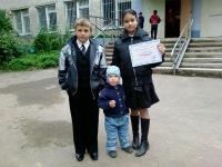 Юрий Кошевой, 9 марта 1999, Щелково, id132010238