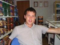 Stas Deryuga, 1 ноября 1989, Тольятти, id169686110