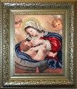 Набор для вышивания бисером Краса і творчість 30211 Кормящая Мадонна - Сундучок эксклюзивных подарков.