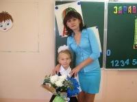 Евгения Гулынина, 19 марта , Витебск, id91253459