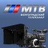 МТВ | Волгоградский телеканал | Официальная группа