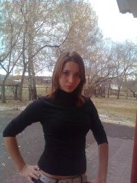 Александра Сотникова, 2 февраля 1996, Екатеринбург, id115753476