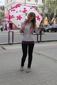 Настёна Жукова, 24 апреля 1996, Брянск, id65398317