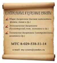 Сергей Πетров, 4 июня 1991, Минск, id169568563