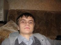 Сергей Кривилёв