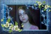 Валерия Шевченко, 19 ноября 1999, Калининград, id125253703