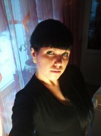 Елена Каримова, 11 июля 1992, Екатеринбург, id153204385