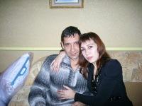 Екатерина Шлотская, 23 июня 1987, Новороссийск, id156112089