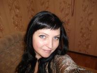 Марина Иконникова, 25 марта , Днепродзержинск, id162793510