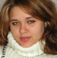 Алиса Пугач, 1 октября 1985, Саранск, id102335716