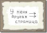 Мальвинка Федина