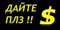 Rgtdht Thtgdfg, 26 июля 1998, Нижний Новгород, id127734884