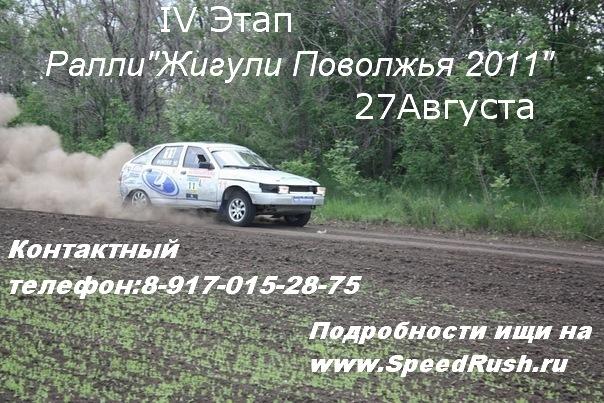 http://cs10804.vkontakte.ru/u38959843/96298471/x_47f3182b.jpg