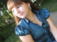 Татьяна Брагина, 12 февраля , Дмитров, id50036498