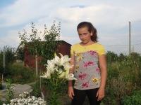 Наташа Зима, 10 июня 1998, Харьков, id114757756