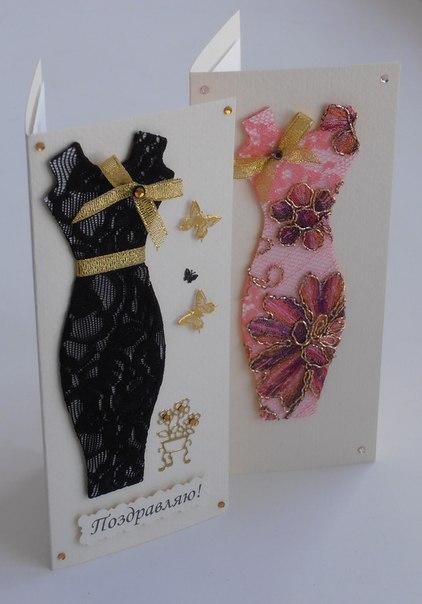 Мастер класс как сделать открытку с платьем, открытки