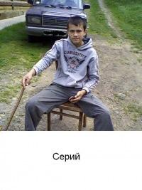 Сергій Тріщ, 21 января , Шебекино, id117542320