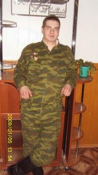 Дамир Каюмов, 4 октября 1991, Нижний Новгород, id127312864