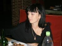 Аня Антонова, 15 марта , Находка, id154641084