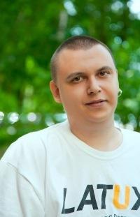 Борис Розенблюм