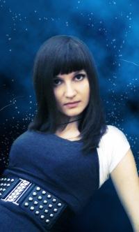 Ксения Захарова