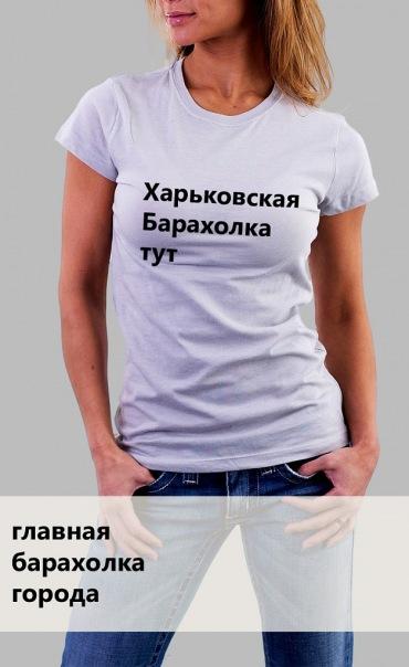 Где купить футболку beatles в москве. фирменные мужские футболки в...