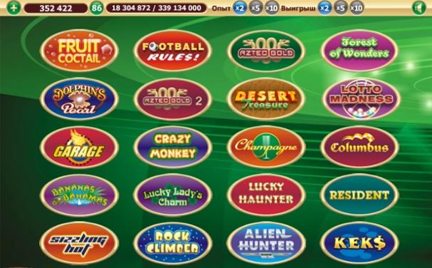 Игровые автоматы - sun light casino игровые автоматы - resident скачать демо версию