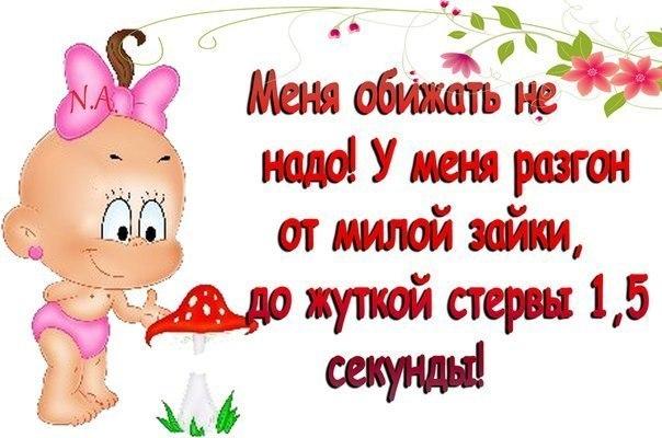РЕЛАКСАЦИЯ))))) - Страница 4 X_04b36a4c