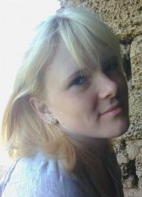 Лена Русинова, 2 января 1994, Саки, id59495987