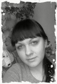 Александра Чешейко, 9 декабря , Ржев, id106972783