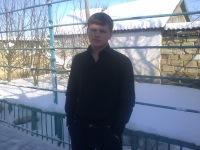Андрей Шипулин, 8 октября 1994, Екатеринбург, id124456766