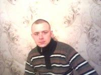 Александр Неволин, 8 июня 1985, Коряжма, id165407260